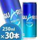 【メーカー直送・代引不可】アクエリアス 250ml缶×30本/コカコーラ