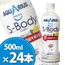 【メーカー直送・代引不可】アクエリアス S-Body 500mlPET×24本/コカコーラ