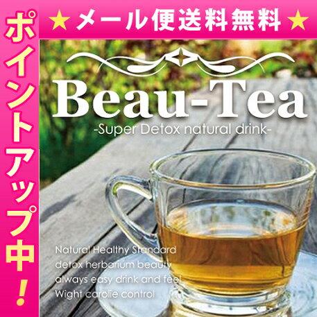 【送料無料】ビューtea Beau-tea/美容 健康 スリム 燃焼 ダイエット茶