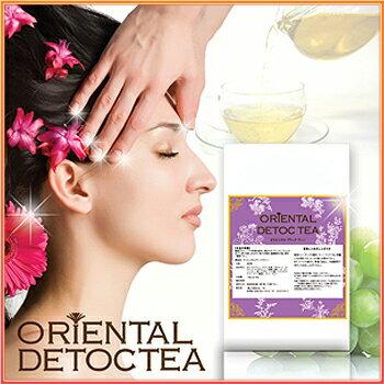 オリエンタルデトックティー大容量100包/健康食品健康茶ドリンクダイエット美容