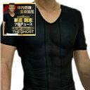 ショッピング加圧シャツ 送料無料☆3個セット VIDAN THE GHOST Mサイズ(ビダン ザ ゴースト) /加圧シャツ 着圧 インナー 男性 健康 メンズインナー