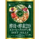 酵母×酵素219×コーヒークロロゲン酸ダイエットゼリー/酵素 ダイエット ゼリー 美容 健康 サポート