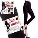 スラミーナ slamina 送料無料☆3個セット /着圧 レギンス ダイエット 美容 健康 レッグ サポート 補正