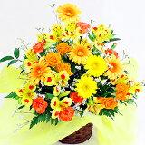 季節のアレンジ・暖色系  【あす楽対応】【!】【ギフト・花ギフト・誕生日・開店・移転・就任・御祝・お祝い・花 贈る】