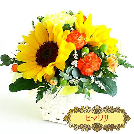 【誕生日】【結婚記念日】【楽天1位!花種類選択多数◎】お任せアレンジ&花束・Lovely【…...:flowerfarm:10000552
