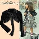 インポート ベビーボレロ ブラック 長袖 フォーマル 結婚式 お祝い Isobella&Chloe(イゾベラアンドクロエ)ベルベットのフリ..