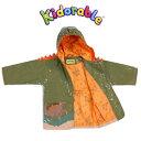 子供 レインコート Kidorable(キドラブル)ダイナソー 恐竜 95cm100cm110cm115cm125cm 3歳4歳5歳6歳 フード付 裏地付 雨合...