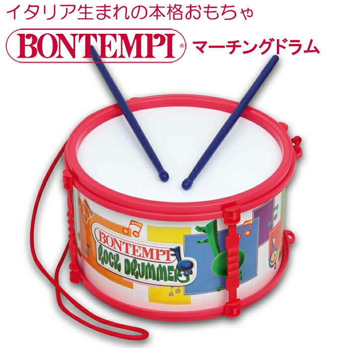 Bontempi(ボンテンピ)マーチングドラムおもちゃのドラム太鼓楽器プレゼント誕生日クリスマス正規