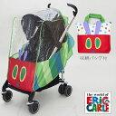 ベビーカー用 レインカバーエリックカール はらぺこあおむし ベビーカー レインカバー(収納バッグ付き)ベビーカー バギー 雨除け 風除け お出かけ用 赤ちゃん用 プレゼント ギフト
