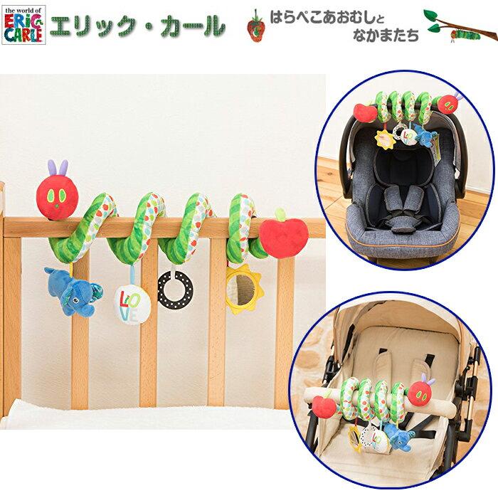 エリック・カールはらぺこあおむしスパイラルアクティビティトイ知育玩具布のおもちゃ出産祝いクリスマスプ