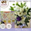 旬のおまかせお供え花Sサイズ&花づつみ 進物用お線香 3種入 ライター付日本香道FKAA