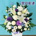 【あす楽15時】お供え花 洋花を使っ