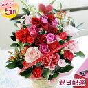 【あす楽15時まで】豪華10本バラのアレンジメントorブーケ...
