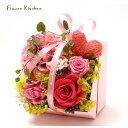 花 プリザーブドフラワー 誕生日 ギフト 『メルシーローズ』...