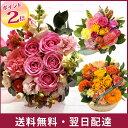 【あす楽受付】バラのアレンジ【生花】フラワー ギフト 薔薇 ...