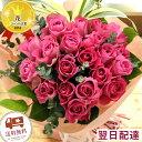 【あす楽15時】バラのアレンジメント ブーケ 生花 画像配信...
