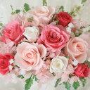 プリザーブドフラワーギフト【☆ピンクドレープ】退職祝い/開店祝い/新築祝い/引越し祝い/誕生日プレゼント/結婚祝い/お祝い/ブライダル