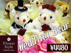めちゃくちゃ テディベア weddingbear ボリューム ぬいぐるみ プレゼント