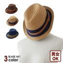 イングランド ペアルック カップル 帽子