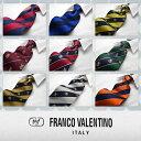 【ブランドネクタイ】【FRANCO VALENTINO】 TRWA-SET【51】フランコジャガード/トラッドワンタッチネクタイレジメンタルストライプネクタイ