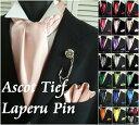 アスコット/ポケットチーフ/ラペルピン/3点セット結婚式/パーティー/フォーマルギフト/プレゼント/ファッションこだわりの日本製
