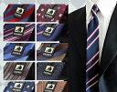 DAVINCI ブランド ネクタイ 20柄から選べる!!ビジネスネクタイ 3本(4860円)で送料無料(ポストイン)に訂正します ※代引き送料有料【PDS-1】 スリムサイズ 6.5cm/Brand Necktie ※送料は購入後お値段訂正いたします。