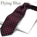ネクタイ【FLYING BLUE】シルク(100%) flb-120