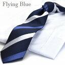 ネクタイ/FLYING BLUE/シルク(100%) flb-160
