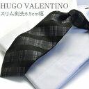 秋物入荷 ナロータイ 剣先6.5/HUGO VALENTINO/hfs-029/ブラック/グレー/チェック柄