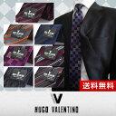 HUGO VALENTINO【351】 ジャガードネクタイ ブランド シルク brand slim silk necktie ネクタイ スリムネクタイ 532P...