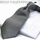 ショッピングモノトーン ギフト プレゼント超ロングネクタイ/HUGO VALENTINO/モノトーン/※通常より長いネクタイです。c-lon-h-100 グレー/シルバー/ブロック柄