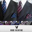 ☆ブランド ネクタイ (8cm幅)&ポケットチーフ のSET【21】【限定品】 【HUGO VALENTIN