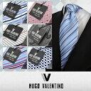 【期間限定】【送料無料】☆HUGO VALENTINO☆20柄から選べる/新柄ネクタイ!ネクタイの