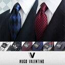 ☆ブランド ネクタイ (8cm幅)&ポケットチーフ 【限定品】 【HUGO VALENTINO】【Silk】