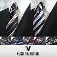 20柄から選べる ブランド ネクタイ 2本お買い上げいただきましたらメール便送料無料(※代引き有料)【C1】【HUGO VALENTINO】シルク100% シルク Silk Necktie