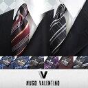 【送料無料】【お買い得SALE】【HUGO VALENTINO】送料無料(ポストインに限る)TYPE-SET【AA】ネクタイ ブランド シルク…