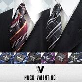 2枚購入で送料無料に訂正いたします(※代引き有料)ブランドネクタイ20柄から選べる【AA】【Necktie silk】【HUGO VALENTINO】自信あります☆ネクタイ ブランド シルク100% ジャガード 織りの 高品質!!