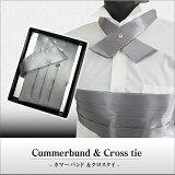 【正式cummerbund&十字架并列】(CR&CH-160-Y)【灰色】[【フォーマルカマーバンド&クロスタイ】(CR&CH-160-Y)【グレー】]