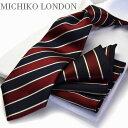【超ロングチーフ付ネクタイ】【大きいサイズ】【長いネクタイ】【LL】【3L】【MICHIKO LONDON】C-LON-CPN-80/ネクタイ