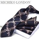 ネクタイ ブランド MICHIKO LONDON MHT-75日本製
