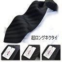 【MICHIKO LONDON】黒/ストライプ/仏事用/弔辞用礼装/フォーマル/ブラックc-lon-set-black【日本製】