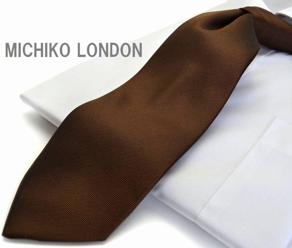 【MICHIKO LONDON】無地ネクタイブラウン/M-MUK-145【日本製】05P03Sep16