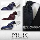 超ロングネクタイ 160cm 【MICHIKO LONDON】 L-MLK2 【521】 ブランド シルク ネクタイ silk necktie 【楽ギフ_包装】...