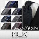 【秋物入荷】超ロングネクタイ 160cm 【MICHIKO LONDO