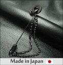ラペルピン/チェーン付きメンズ/2リング【ガンメタ】ギフト/プレゼント/おしゃれLAPEL-01-y日本製