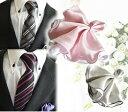 メール便 送料無料 ポケットチーフ リバーシブル シルバー カラフル COLOR 胸元 ポイント フォーマル 高品質シルク100%