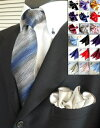 ポケットチーフ/リバーシブル/シルバー カラフルCOLOR で胸元キラリ/プレゼント/結婚式/パーティー/フォーマル/ 結婚式、パーティーに大活躍 /ギフト/プレゼント/おしゃれ/fsp2124/532P19Mar16