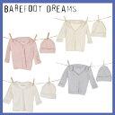 【あす楽】ベアフットドリームス[504] ベビー パーカー 帽子 セット BABY barefoot dreams Cardigan And Hat マイクロフ...