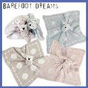 【あす楽】ベアフットドリームス[530] ベビー ブランケット BABY barefoot dreams Dream Bubby Blanket マイクロファイ...