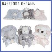 【あす楽】ベアフットドリームス[516] ベビー ブランケット BABY barefoot dreams Pocket Bubby Blanket マイクロファイバー カシウェアのような【楽ギフ_包装選択】【楽ギフ_のし宛書】【楽ギフ_メッセ入力】【出産祝い】